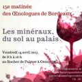 La Grande Jaugue, partenaire de la Matinée des Œnologues de Bordeaux